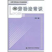 http://ec4.images-amazon.com/images/I/51uslT4228L._AA200_.jpg