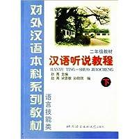 http://ec4.images-amazon.com/images/I/51ut%2BipLcML._AA200_.jpg