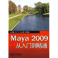 http://ec4.images-amazon.com/images/I/51ut2makEfL._AA200_.jpg