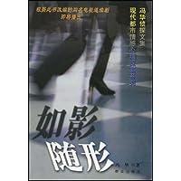 http://ec4.images-amazon.com/images/I/51ut3jP4fAL._AA200_.jpg