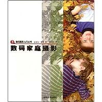 http://ec4.images-amazon.com/images/I/51utMUdD1hL._AA200_.jpg
