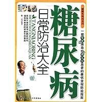http://ec4.images-amazon.com/images/I/51utQRbZSRL._AA200_.jpg