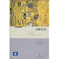 http://ec4.images-amazon.com/images/I/51uu1-%2Beb5L._AA200_.jpg