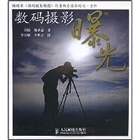 http://ec4.images-amazon.com/images/I/51uuKIL54HL._AA200_.jpg