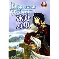 http://ec4.images-amazon.com/images/I/51uuji4KLLL._AA200_.jpg