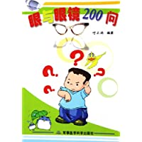 http://ec4.images-amazon.com/images/I/51uvCkoOVKL._AA200_.jpg