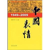 http://ec4.images-amazon.com/images/I/51uw0P6njcL._AA200_.jpg