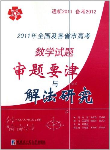 中国各省面积人口_2011全国各省人口数
