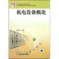 http://ec4.images-amazon.com/images/I/51uwGTaqO6L._AA200_.jpg