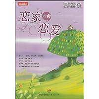 http://ec4.images-amazon.com/images/I/51uwKdeP5iL._AA200_.jpg