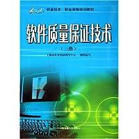 http://ec4.images-amazon.com/images/I/51uwf-3jjPL._AA200_.jpg