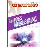 http://ec4.images-amazon.com/images/I/51ux4oxkbKL._AA200_.jpg