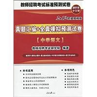 http://ec4.images-amazon.com/images/I/51uxHO-h5lL._AA200_.jpg