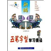 http://ec4.images-amazon.com/images/I/51uxLKs13gL._AA200_.jpg