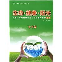 http://ec4.images-amazon.com/images/I/51uxdF5Ir2L._AA200_.jpg