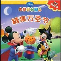 http://ec4.images-amazon.com/images/I/51uxh0CiL-L._AA200_.jpg