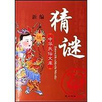 http://ec4.images-amazon.com/images/I/51uxrx2QsrL._AA200_.jpg