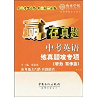http://ec4.images-amazon.com/images/I/51uy30NOzVL._AA200_.jpg