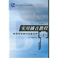 http://ec4.images-amazon.com/images/I/51uy5BO2YnL._AA200_.jpg