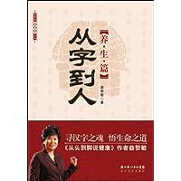 http://ec4.images-amazon.com/images/I/51uywbICiqL._AA200_.jpg