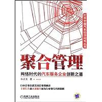 http://ec4.images-amazon.com/images/I/51uzXPulzwL._AA200_.jpg
