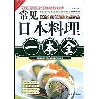 http://ec4.images-amazon.com/images/I/51uzh8beA0L._AA200_.jpg