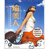 http://ec4.images-amazon.com/images/I/51uzkT3YcxL._AA200_.jpg