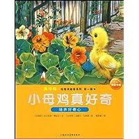 http://ec4.images-amazon.com/images/I/51uzuR2inFL._AA200_.jpg