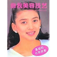 http://ec4.images-amazon.com/images/I/51v-Clgcw6L._AA200_.jpg