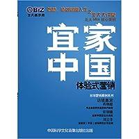 http://ec4.images-amazon.com/images/I/51v-aVE5xsL._AA200_.jpg