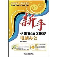 http://ec4.images-amazon.com/images/I/51v09uXYrYL._AA200_.jpg