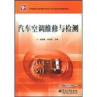 http://ec4.images-amazon.com/images/I/51v0Ekfg6%2BL._AA200_.jpg
