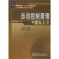 http://ec4.images-amazon.com/images/I/51v0uxy14lL._AA200_.jpg