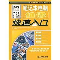 http://ec4.images-amazon.com/images/I/51v1oOOXJHL._AA200_.jpg