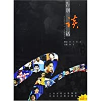 http://ec4.images-amazon.com/images/I/51v3UBvmPFL._AA200_.jpg