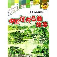 http://ec4.images-amazon.com/images/I/51v3VM6KNNL._AA200_.jpg