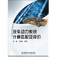 http://ec4.images-amazon.com/images/I/51v4-FXFd8L._AA200_.jpg