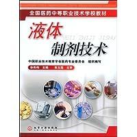 http://ec4.images-amazon.com/images/I/51v40d78XML._AA200_.jpg