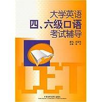 http://ec4.images-amazon.com/images/I/51v4UimHkmL._AA200_.jpg