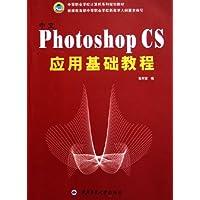 http://ec4.images-amazon.com/images/I/51v54pGqfTL._AA200_.jpg