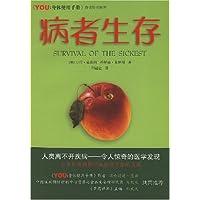 http://ec4.images-amazon.com/images/I/51v5mIlQWOL._AA200_.jpg