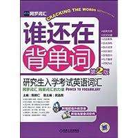 http://ec4.images-amazon.com/images/I/51v5n4QbwTL._AA200_.jpg