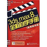 http://ec4.images-amazon.com/images/I/51v64I-7TxL._AA200_.jpg