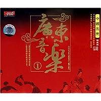 广东音乐1