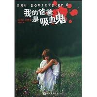 http://ec4.images-amazon.com/images/I/51v7QbT6r%2BL._AA200_.jpg