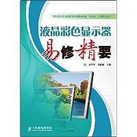 http://ec4.images-amazon.com/images/I/51v7daalhiL._AA200_.jpg
