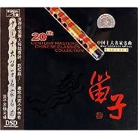 中国十大笛子名家名曲