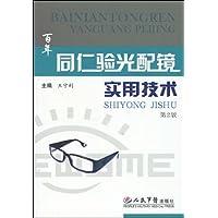 http://ec4.images-amazon.com/images/I/51v8NsXpBkL._AA200_.jpg