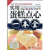 http://ec4.images-amazon.com/images/I/51v8i2QRG1L._AA200_.jpg