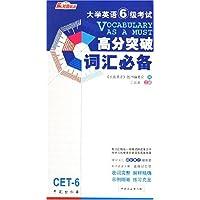 http://ec4.images-amazon.com/images/I/51v8l6A88%2BL._AA200_.jpg